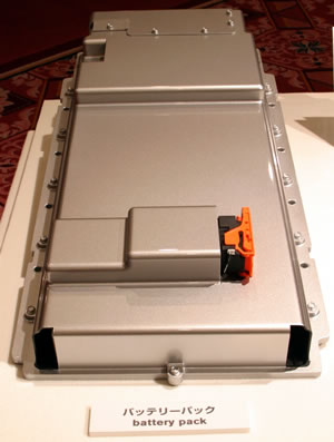 Nissan Electric Car Battery